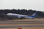 南風良好さんが、成田国際空港で撮影した全日空 767-381/ERの航空フォト(写真)