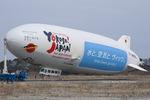Scotchさんが、弥富野鳥公園で撮影した日本飛行船 LZN07-100の航空フォト(飛行機 写真・画像)