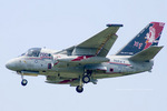 Scotchさんが、厚木飛行場で撮影したアメリカ海軍 S-3B Vikingの航空フォト(写真)