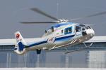 へりさんが、東京臨海広域防災公園ヘリポートで撮影した宇宙航空研究開発機構 MH2000Aの航空フォト(写真)