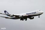成田国際空港 - Narita International Airport [NRT/RJAA]で撮影された日本貨物航空 - Nippon Cargo Airlines [KZ/NCA]の航空機写真