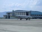 アイスコーヒーさんが、岩国空港で撮影した海上自衛隊 OP-3Cの航空フォト(写真)