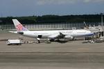 アイスコーヒーさんが、成田国際空港で撮影したチャイナエアライン A340-313Xの航空フォト(飛行機 写真・画像)