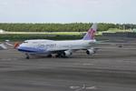 アイスコーヒーさんが、成田国際空港で撮影したチャイナエアライン 747-409の航空フォト(飛行機 写真・画像)