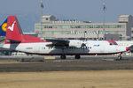 Scotchさんが、名古屋飛行場で撮影したエアーセントラル 50の航空フォト(写真)