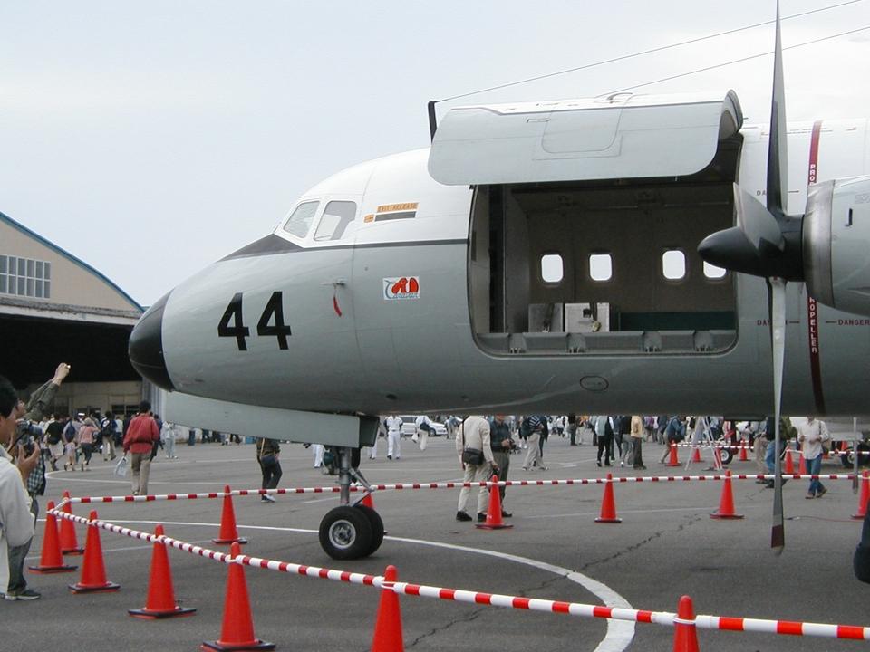 ふるちゃんさんの海上自衛隊 NAMC YS-11 (9044) 航空フォト