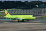 アイスコーヒーさんが、成田国際空港で撮影したシベリア航空 A320-214の航空フォト(写真)