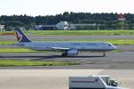 アイスコーヒーさんが、成田国際空港で撮影したマカオ航空 A321-232の航空フォト(写真)