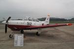SH60J121さんが、春日基地で撮影した航空自衛隊 T-7の航空フォト(写真)