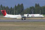 Scotchさんが、鹿児島空港で撮影した日本エアコミューター DHC-8-402Q Dash 8の航空フォト(写真)