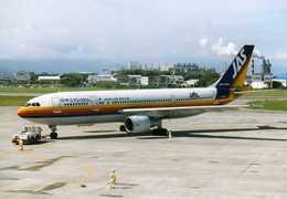 松山空港 - Matsuyama Airport [MYJ/RJOM]で撮影された日本エアシステム - Japan Air System [JD/JAS]の航空機写真