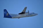 snow_shinさんが、パース空港で撮影したスカイウエスト 50の航空フォト(飛行機 写真・画像)