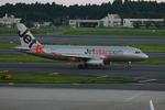 アイスコーヒーさんが、成田国際空港で撮影したジェットスター A320-232の航空フォト(飛行機 写真・画像)