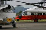 アイスコーヒーさんが、館山航空基地で撮影した海上自衛隊 UH-60Jの航空フォト(飛行機 写真・画像)