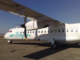 maixxさんが、ヘホ空港で撮影したバガン航空 ATR-72-212の航空フォト(飛行機 写真・画像)