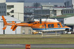 Scotchさんが、名古屋飛行場で撮影した新日本ヘリコプター 427の航空フォト(写真)