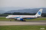 mojioさんが、静岡空港で撮影したウラジオストク航空 Tu-204-300の航空フォト(飛行機 写真・画像)