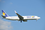 パンダさんが、成田国際空港で撮影したスカイマーク 737-8HXの航空フォト(写真)