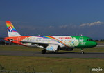 mojioさんが、静岡空港で撮影した中国東方航空 A320-232の航空フォト(飛行機 写真・画像)