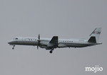 mojioさんが、静岡空港で撮影した国土交通省 航空局 2000の航空フォト(飛行機 写真・画像)