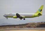 mojioさんが、静岡空港で撮影したジンエアー 737-86Nの航空フォト(飛行機 写真・画像)