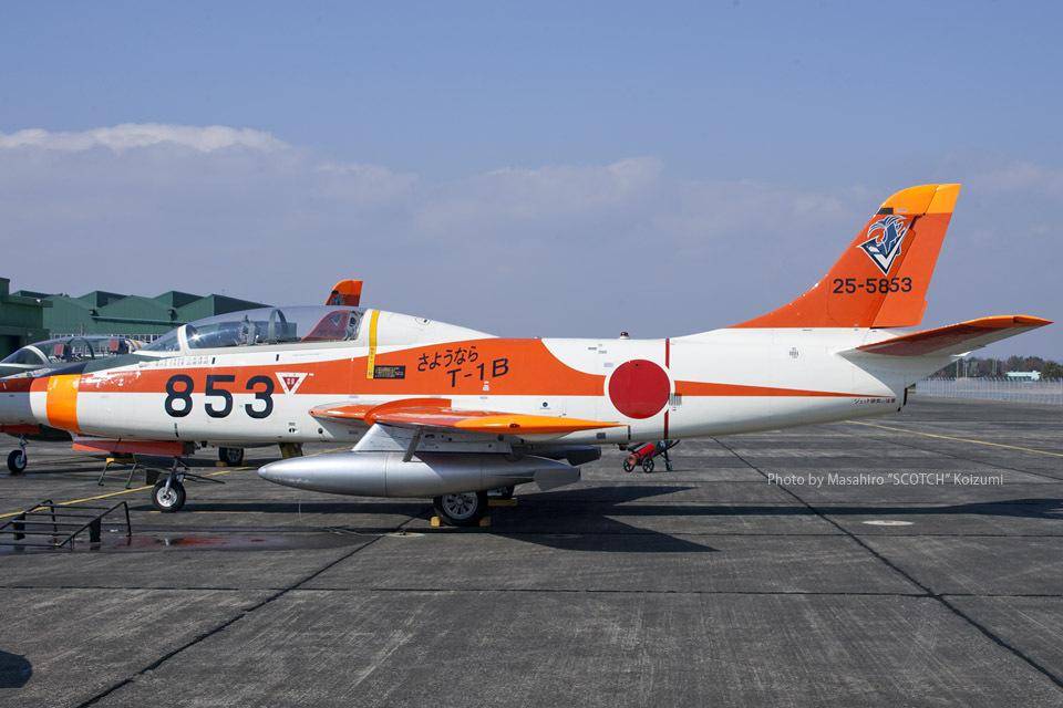 Scotchさんの航空自衛隊 Fuji T-1 (25-5853) 航空フォト