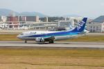 たろさんが、伊丹空港で撮影したANAウイングス 737-5L9の航空フォト(写真)