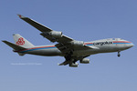 Scotchさんが、小松空港で撮影したカーゴルクス 747-4R7F/SCDの航空フォト(飛行機 写真・画像)