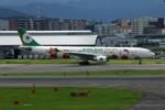 アイスコーヒーさんが、福岡空港で撮影したエバー航空 A330-302Xの航空フォト(写真)