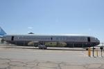 うっきーさんが、サザンカリフォルニアロジステクス空港で撮影したユナイテッド航空 767-222の航空フォト(飛行機 写真・画像)