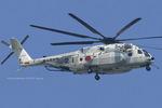 Scotchさんが、岩国空港で撮影した海上自衛隊 MH-53Eの航空フォト(写真)