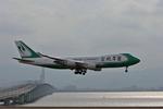 関西国際空港 - Kansai International Airport [KIX/RJBB]で撮影された翡翠国際貨運航空 - Jade Cargo International [JI/JAE]の航空機写真