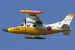 Scotchさんが、浜松基地で撮影した航空自衛隊 MU-2Sの航空フォト(写真)