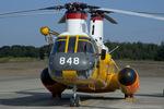 Scotchさんが、浜松基地で撮影した航空自衛隊 KV-107IIA-5の航空フォト(飛行機 写真・画像)