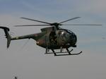 アイスコーヒーさんが、木更津飛行場で撮影した陸上自衛隊 OH-6Dの航空フォト(写真)