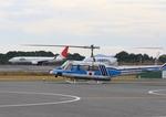 ふじいあきらさんが、広島空港で撮影した海上保安庁 212の航空フォト(写真)