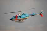パンダさんが、茨城空港で撮影した茨城県警察 206L-4 LongRanger IVの航空フォト(写真)