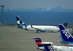 rjnsphotoclub-No.07さんが、中部国際空港で撮影したBBJ One 737-7CJ BBJの航空フォト(写真)