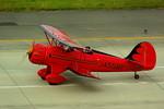 rjnsphotoclub-No.07さんが、中部国際空港で撮影した岡山航空 YMF-F5Cの航空フォト(写真)