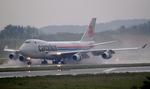 小松空港 - Komatsu Airport [KMQ/RJNK]で撮影されたカーゴルクス - Cargolux [CV/CLX]の航空機写真