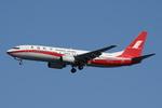 SKYLINEさんが、羽田空港で撮影した上海航空 737-8Q8の航空フォト(飛行機 写真・画像)