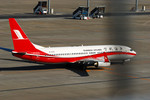 パンダさんが、羽田空港で撮影した上海航空 737-86Dの航空フォト(飛行機 写真・画像)