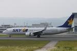 熊本空港 - Kumamoto Airport [KMJ/RJFT]で撮影されたスカイマーク - Skymark Airlines [BC/SKY]の航空機写真