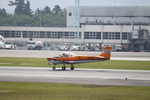 Kuuさんが、熊本空港で撮影した日本個人所有 FA-200-180 Aero Subaruの航空フォト(飛行機 写真・画像)