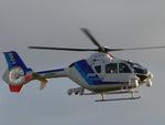 伊丹空港 - Osaka International Airport [ITM/RJOO]で撮影されたオールニッポンヘリコプターの航空機写真
