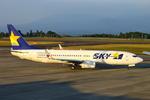 鹿児島空港 - Kagoshima Airport [KOJ/RJFK]で撮影されたスカイマーク - Skymark Airlines [BC/SKY]の航空機写真