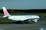 パンダさんが、新千歳空港で撮影したチャイナエアライン A330-302の航空フォト(写真)
