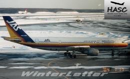 WLさんが、新千歳空港で撮影した日本航空 A300B4-2Cの航空フォト(写真)