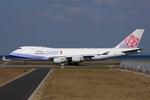 WING_ACEさんが、関西国際空港で撮影したチャイナエアライン 747-409F/SCDの航空フォト(写真)