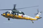 Scotchさんが、小松空港で撮影した航空自衛隊 UH-60Jの航空フォト(飛行機 写真・画像)